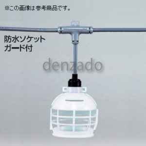 日動工業 分岐リール 屋内型 分岐ケーブル 照明専用 30mタイプ アース無 VCT2.0×2 支線VCT2.0×2 分岐数10 間隔3m コンセントE26 EST1-30M-10L