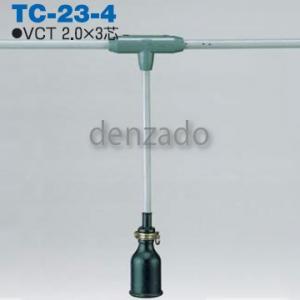 日動工業 分岐リール 屋内型 分岐ケーブル 電源専用 20mタイプ アース付/ゴム防水コネクター付 VCT2.0×3 支線VCT2.0×3 分岐数4 間隔5m TC-23-4