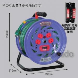 日動工業 カラードラム 標準型 アース・過負荷漏電保護兼用型 15A/15mA感度赤 接地 2P 15A 125V コンセント数:4 長さ30m VCT2.0×3 イエロー 自動復帰型温度センサー付 NFC-EK34-Y