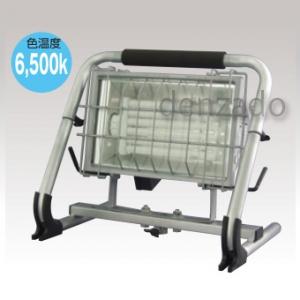 日動工業 蛍光灯ライト 床スタンド仕様 蛍光灯65W コード:5m FLS-65MS