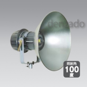 日動工業 LEDメガライト 100W 投光器式 拡散タイプ 防雨型 色温度:6000K LEN-100PE/D-W