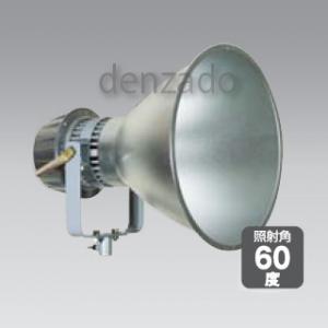 日動工業 LEDメガライト 70W 投光器式 スポットタイプ 防雨型 色温度:3000K LEN-70PE/D-S-3000K