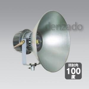 日動工業 LEDメガライト 70W 投光器式 拡散タイプ 防雨型 色温度:3000K LEN-70PE/D-W-3000K