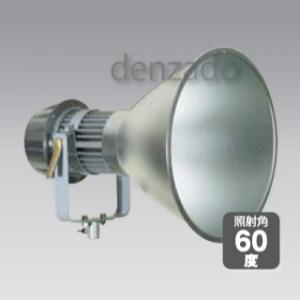 日動工業 LEDメガライト 100W 投光器式 スポットタイプ 防雨型 色温度:6000K LEN-100PE/D-S