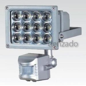 日動工業 LEDセンサーライト 防雨型 12W 900lm SLS-12P