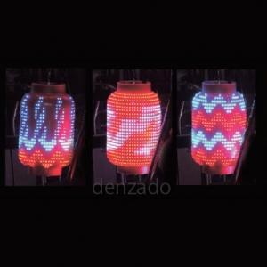 日動工業 LED電飾ちょうちん 防雨型 赤・青 LDC-L-RB
