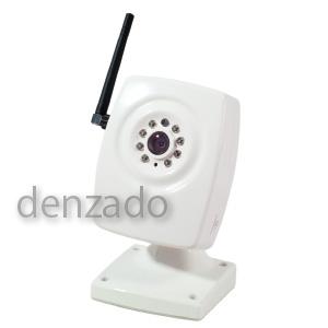 日動工業 ワールドIPカメラ 無線・有線LAN・スマートフォン対応 WSC-IP01M