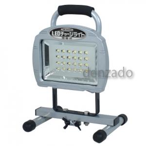 日動工業 LEDチャージライト リチウムイオンバッテリー式 防水規格IP44 10W(250Wハロゲン相当) BAT-10W-L24PMS
