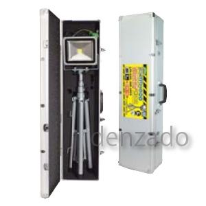 日動工業 LED作業灯 30W 1灯式三脚セット 収納BOX付 簡易防雨型 LPR-S30L-3ME-ABOX