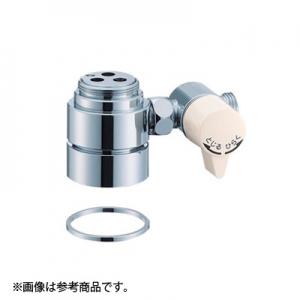 三栄水栓製作所 シングル混合栓用分岐アダプター KVK社製用 B98-3A