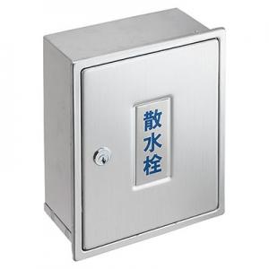 三栄水栓製作所 カギ付散水栓ボックス 壁面用 ガーデニング ヘアライン仕上 外寸:235×190×95mm R81-1K-235X190