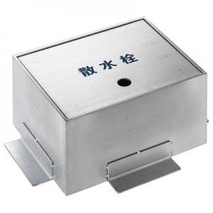 三栄水栓製作所 散水栓ボックス 床面用 ガーデニング ヘアライン仕上 補強枠・埋没防止用金具付 R81-50-180X225