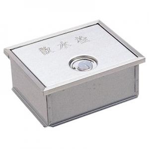 三栄水栓製作所 カギ付散水栓ボックス 床面用 ガーデニング ヘアライン仕上 外寸:190×235×95mm R81-6