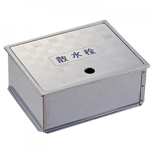 三栄水栓製作所 散水栓ボックス 床面用 ガーデニング ヘアライン仕上 外寸:205×315×150mm R81-4-205X315