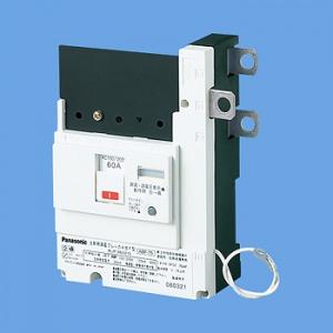 パナソニック 主幹用漏電ブレーカ 太陽光発電システム向け 単3中性線欠相保護付 逆接続可能型 75A 3P3E 30mA 《コンパクト21専用》 BJF375315