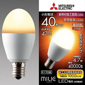 三菱 【ケース販売特価 10個セット】 LED電球 《MILIE ミライエ》 全方向タイプ 小形電球形 40W形相当 全光束470lm 電球色 E17口金 LDA5L-G-E17/40/S_set