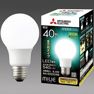 三菱 【ケース販売特価 10個セット】 LED電球 《MILIE ミライエ》 全方向タイプ 一般電球形 40W形相当 全光束540lm 昼白色 軽量化タイプ E26口金 LDA4N-G/40/S-A_set