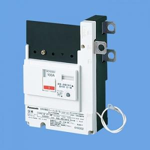 パナソニック 主幹用漏電ブレーカ ABF型 100A 単3中性線欠相保護付 3P2E・高速形0.1秒以内 《スマートコスモ コンパクト21》 BJF3100325