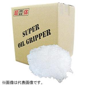 日本フォームサービス スーパーオイルグリッパー 高機能油脂吸着剤 可燃性タイプ 内容量10kg FSOG-10-0034