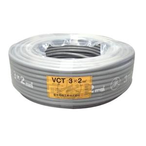富士電線 ビニルキャブタイヤケーブル 2.0㎟×3心×100m巻き 灰色 VCT2.0SQ×3C×100mハイ