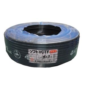 富士電線 300V 耐熱ソフトビニルキャブタイヤ丸形コード 2.0㎟×4心×100m巻き 黒 ソフトVCTF2.0SQ×4C×100mクロ