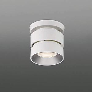 コイズミ照明 LEDシーリングダウンライト 4000lmクラス HID100W・FHT42W×3相当 温白色 照度角30° 電源別売別置型 XH91152L