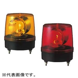 パトライト 大型回転灯 《パトライト》 大型2面反射鏡タイプ 軽量型 ガラス球RP35/BA15D 定格電圧AC100V φ186mm 赤 KG-100-R