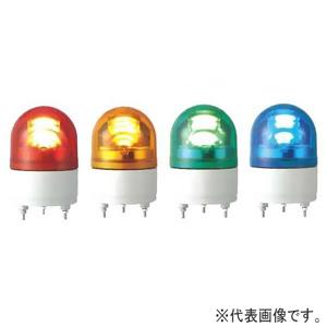 パトライト LED超小型回転灯 《パトライト》 ブザータイプ 定格電圧AC200V φ100mm 赤 RHEB-200-R