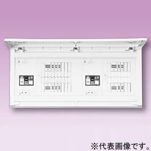 テンパール工業 住宅用分電盤 《パールテクト》 オール電化対応 蓄熱分電盤(2系統) 扉付 8+6/6+8 主幹125/125A MAG212086TN2TU3