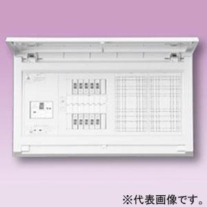 テンパール工業 住宅用分電盤 《パールテクト》 スタンダードタイプ 扉付 20+0 主幹40A MAG3420D