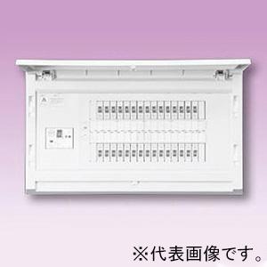 テンパール工業 住宅用分電盤 《パールテクト》 スタンダードタイプ 扉付 20+2 主幹50A MAB35202F