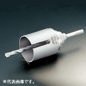 ユニカ 多機能コアドリルセット 《UR21》 MSシリーズ マルチタイプ ショートタイプ 回転専用 ストレートシャンク 口径120mm シャンク径13mm UR-MS120ST