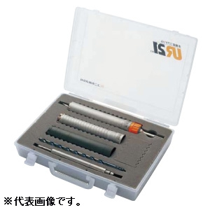 ユニカ 多機能コアドリル クリアケースセット 《UR21》 配管工事用(VFD) SDSシャンク 口径32mm シャンク径10mm UR21-VFD032SD