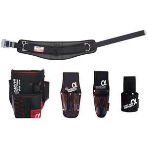 マーベル 腰道具セット 柱上安全帯用ベルト+腰回り4点セット スライドバックル 湾曲タイプ 《αシリーズ》 MAT-150HBSETA