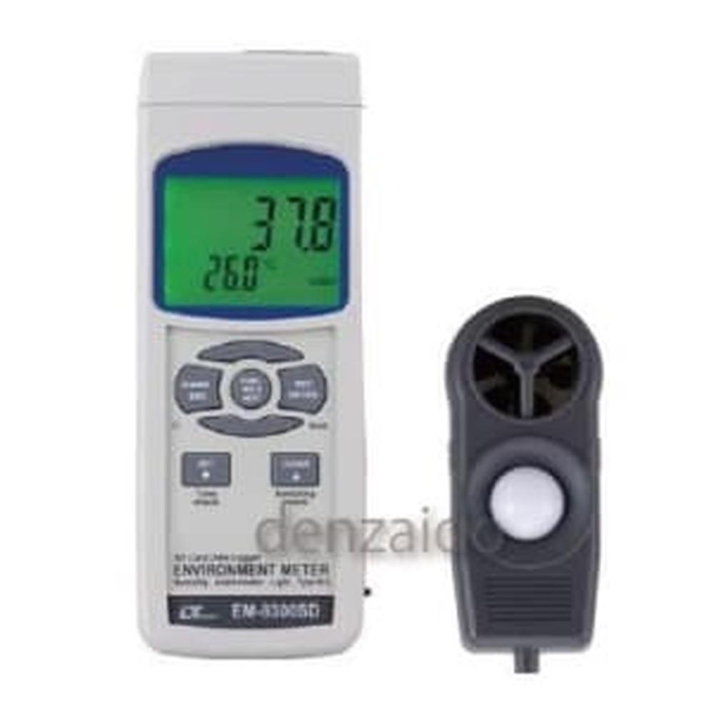 FUSO SDカード付マルチ環境計測器 EM-9300SD