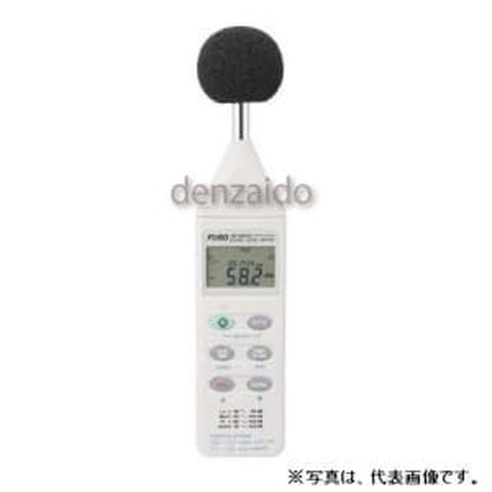 FUSO 騒音計 RS-232C出力 SD-7000A