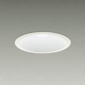 ホワイト 非調光 モジュールタイプ ダウンライト 埋込穴φ150mm 配光角60° DAIKO 白色タイプ FHT32W×2灯相当 LZD-90641NWE