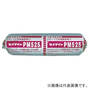 セメダイン 発泡ポリスチレンボード用接着剤 PM525 S1工法用 無溶剤タイプ 高弾性 容量10kg RE-354
