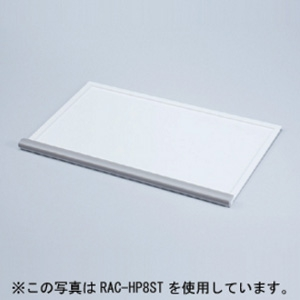 サンワサプライ スライダー棚 RAC-HP9シリーズ用 RAC-HP9STN