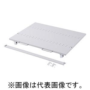 【受注生産品】 サンワサプライ CPUスタンド eラックW600mm用 耐荷重150kg ER-60CPU