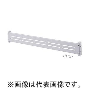 【受注生産品】 サンワサプライ モニター用バー eラックW800mm用 耐荷重30kg ER-80MB