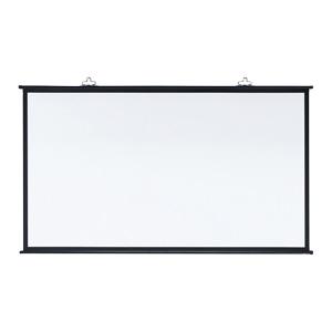 サンワサプライ プロジェクタースクリーン 壁掛け式 三脚対応 90型相当 アスペクト比16:9 PRS-KBHD90