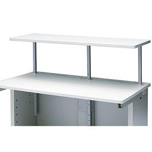 【受注生産品】 サンワサプライ サブテーブル eデスク用 W1500×D420mm 耐荷重60kg EST-150N