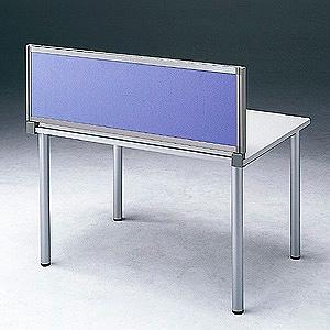 【受注生産品】 サンワサプライ デスク用パーティション デスクパネル W1400×H400mm ブルー OU-0414C3006