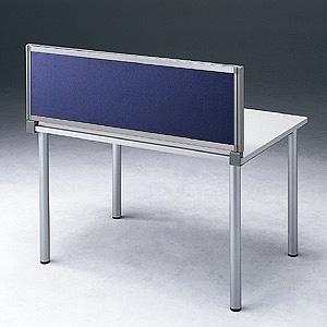 【受注生産品】 サンワサプライ デスク用パーティション デスクパネル W1200×H400mm ネイビー OU-0412C3009