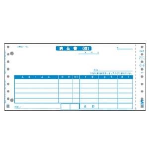 サンワサプライ 納品書 4枚複写 2穴タイプ 横9.5×縦4.5インチ ブルー 1000セット入 BN-N102