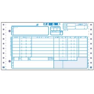 サンワサプライ 新統一伝票E様式 5枚複写 2穴タイプ 横10×縦5インチ 1000セット入 BN-T304