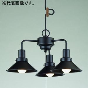後藤照明 ペンダントライト 《アンナプルナ》 3灯用 アルミP5Sセード CP型 電球別売 E26口金 プルスイッチ付 GLF-3460X