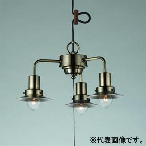 後藤照明 ペンダントライト 《キリマンジャロ》 3灯用 アルミP1Sセード CP型 電球別売 E26口金 プルスイッチ付 GLF-3464X