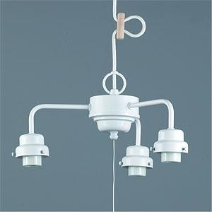 後藤照明 ペンダントライト 3灯用吊具 ビス止めタイプ CP型 E26口金 プルスイッチ付 白塗装 GLF-0270WH